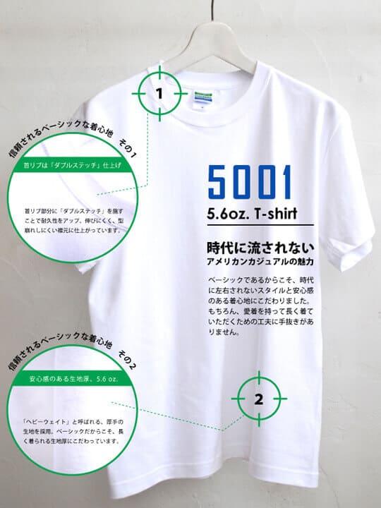 日本UnitedAthle-5001-5.6oz-短袖T恤-04
