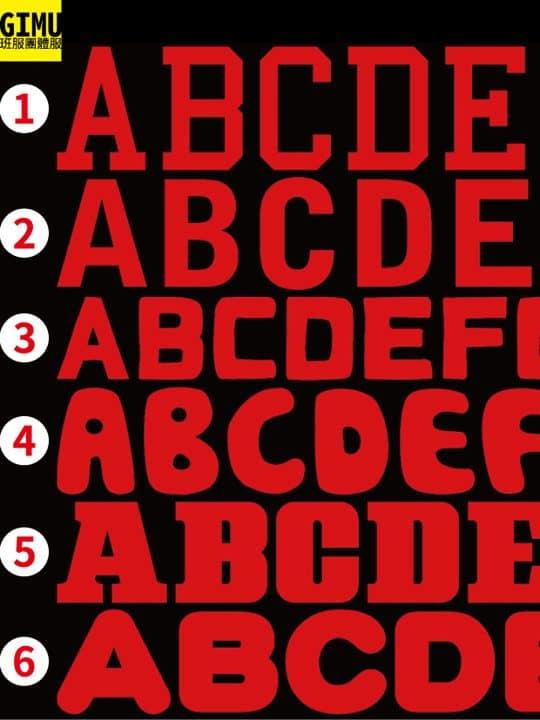 Gimu團體服-班服客製化短T-球衣風格-每件背後不同號碼英文-字體選擇-02
