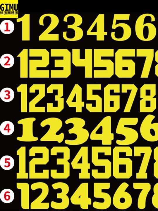 Gimu團體服-班服客製化短T-球衣風格-每件背後不同號碼英文-字體選擇-03