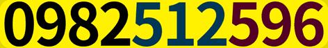 GIMU團體服班服的全國服務專線